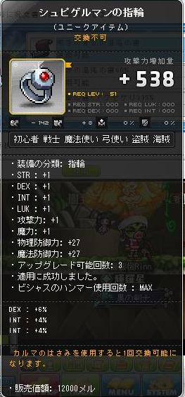無題yunigeru1
