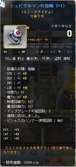 無題yunigeru2