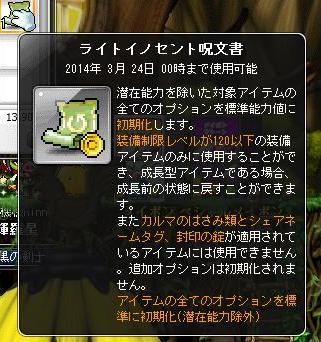 無題yunigeru3
