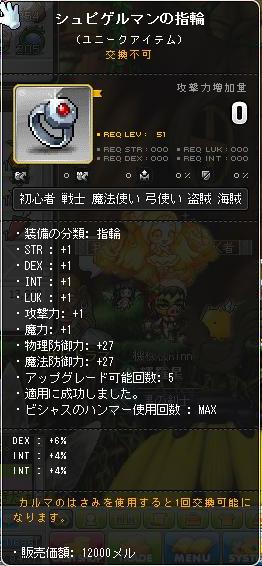 無題yunigeru4