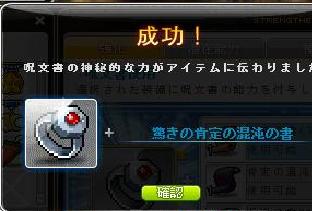 無題yunigeru5
