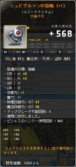 無題yunigeru6