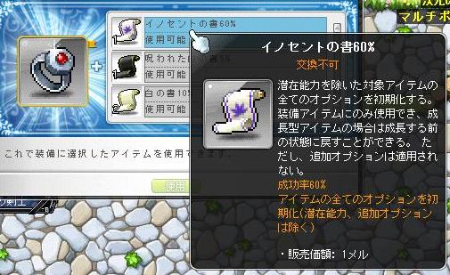 無題yunigeru7