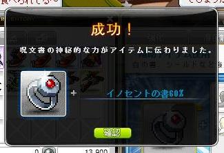 無題yunigeru8