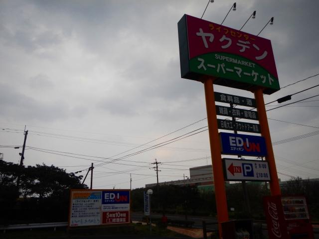 203日目(1) (115)