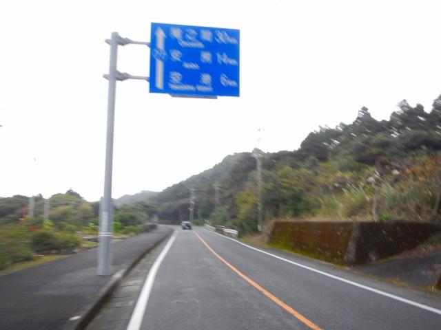 203日目(1) (121)