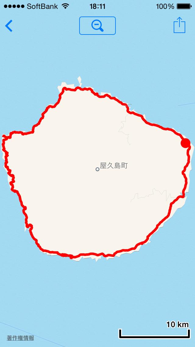 屋久島一周