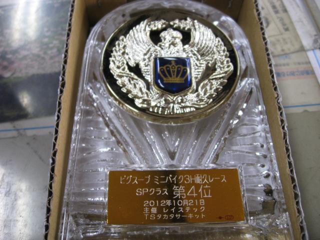 201201021IMG_3684.jpg