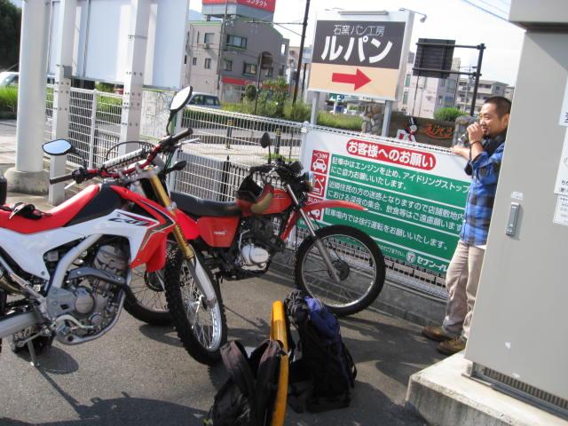 20120725IMG_3091.jpg