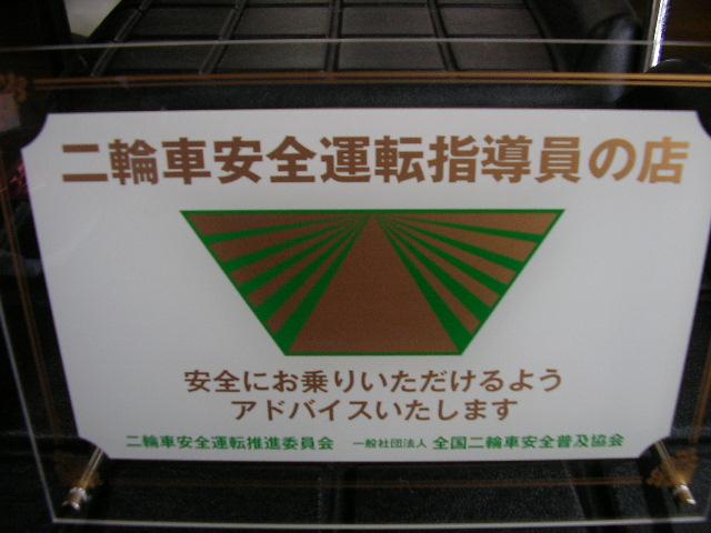 SANY121023NIFUKYOU (1)