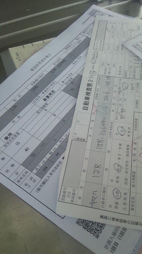 DVC121127 (3)AA