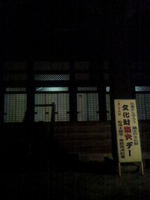 DVC121231hontokuji (3)