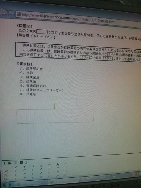 DVC130112HOKEN (1)