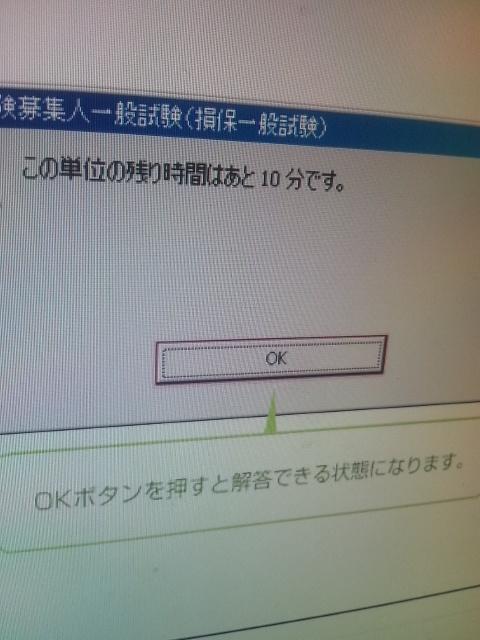 DVC130112HOKEN (3)