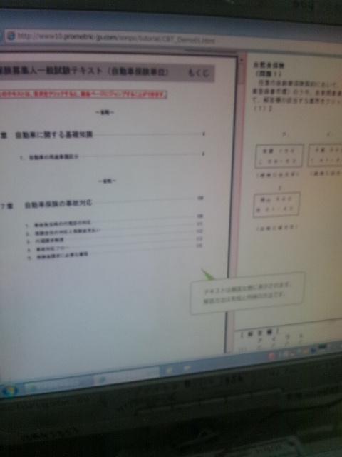 DVC130112HOKEN (5)