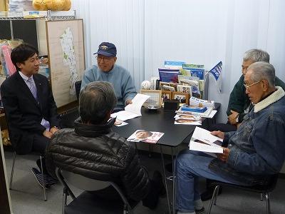 20121214事務所にて01 (2)