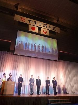 20130114成人式05
