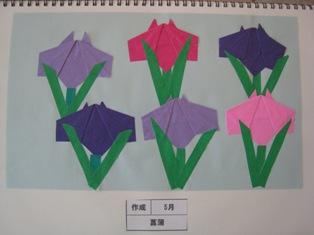 折り紙 002