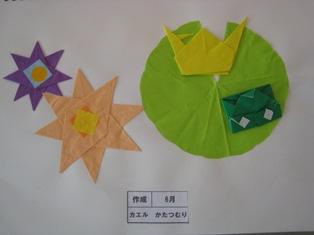 折り紙 003