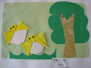 折り紙 005