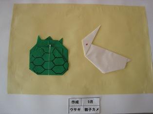 折り紙 006
