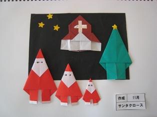 折り紙 001