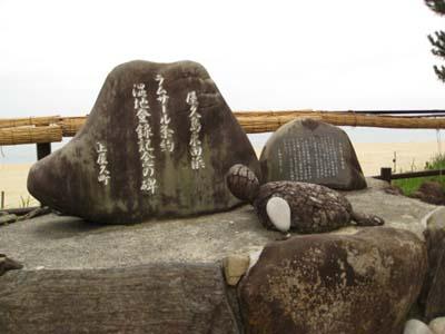 屋久島旅行 その3