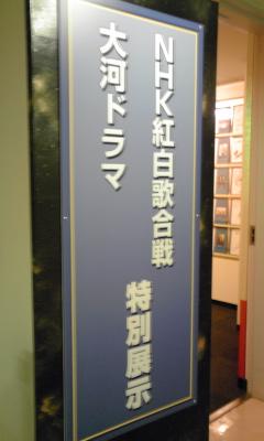 衣装展示入口