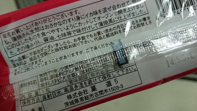 moblog_fa62f93b.jpg