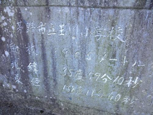 20121012_2.jpg