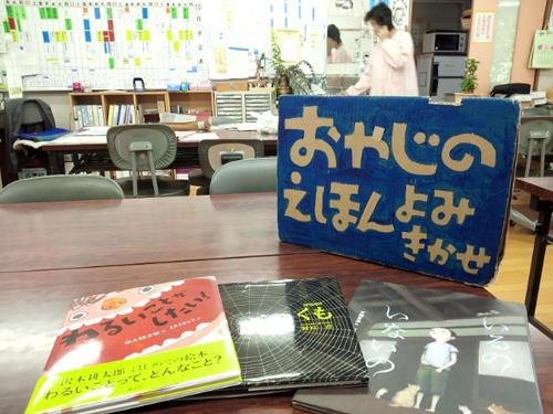 20121012_6.jpg
