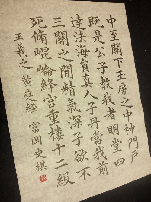 20121014_koteikyo_2.jpg