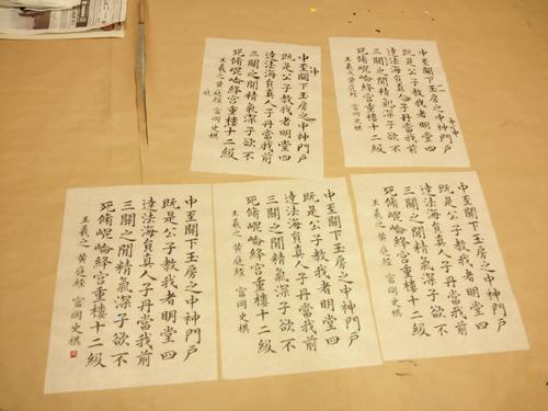 20121014_koteikyo_5.jpg