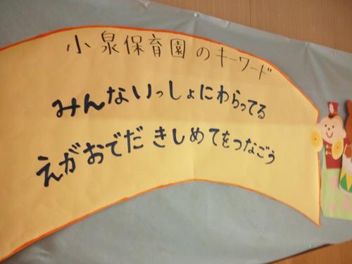 20121017_2.jpg