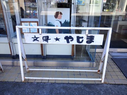 20121018_6.jpg
