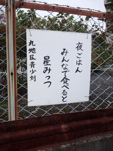 20121028_3.jpg