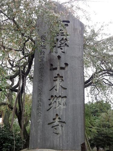 20121028_4.jpg