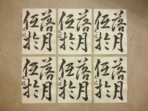 20121112_rin_shinshimei_1.jpg