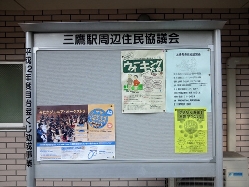 20121113_6.jpg