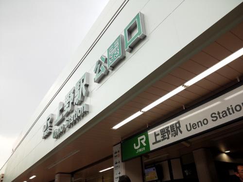 20121113_7.jpg