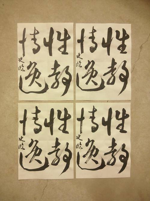 20121114_rin_kaiso_so_1.jpg