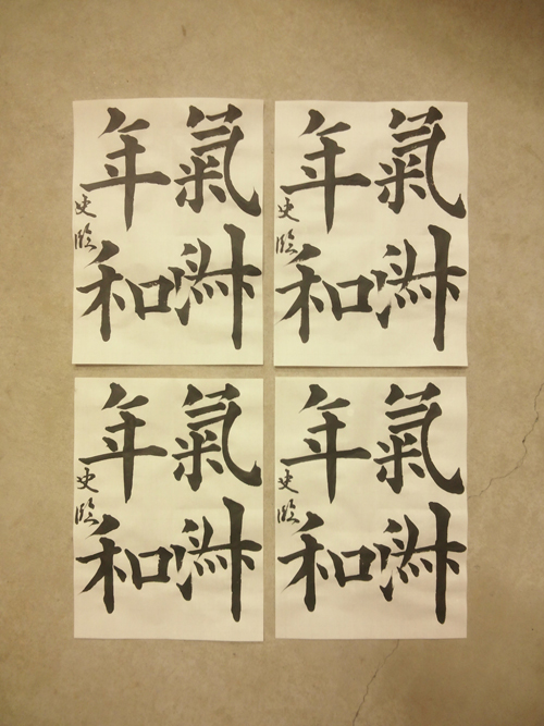 20121114_rin_kyusei_1.jpg