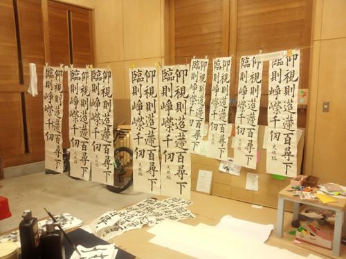 20121117_rin_kyusei.jpg