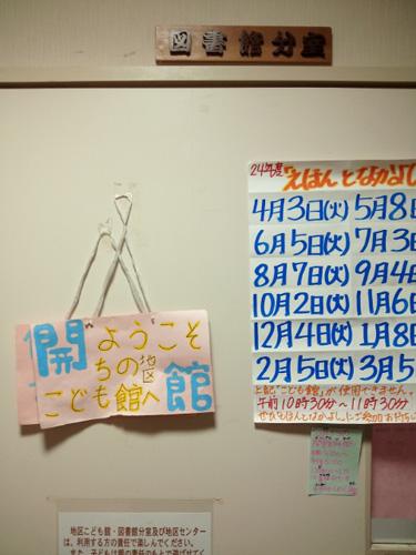 20121124_2.jpg