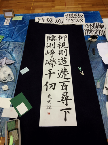 20121130_syoto_sen.jpg