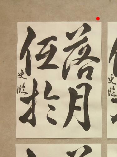 201211_sen_rin_shinshimei.jpg