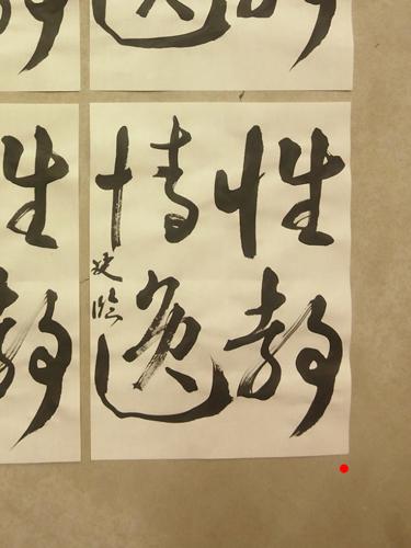 201211_sen_rin_so.jpg