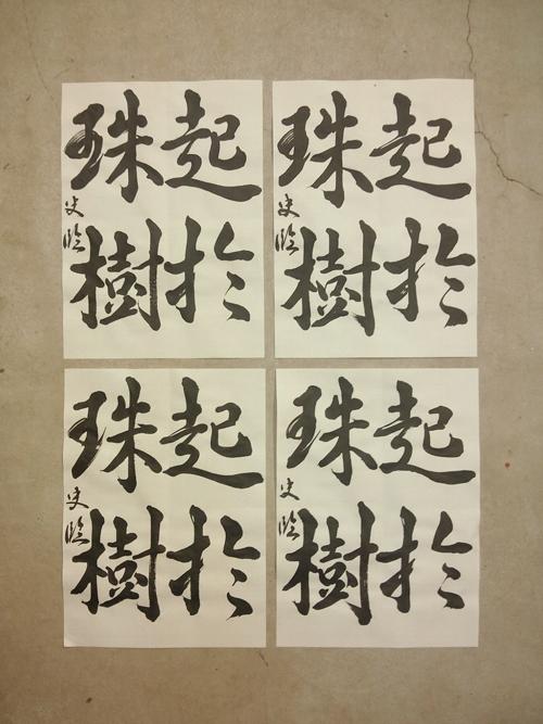 20121214_rin_shinshimei_1.jpg