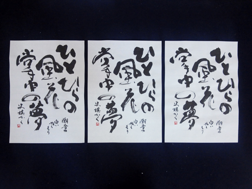 20121214_shibun_1.jpg