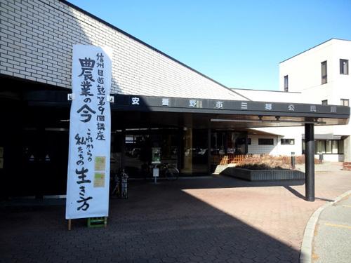 20121216_1.jpg